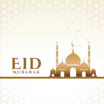 Eid mubarak festival musulmán saludo con mezquita