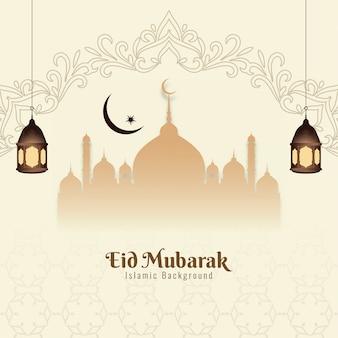 Eid mubarak festival religioso fondo islámico