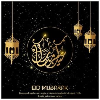 Eid mubarak, fondo negro