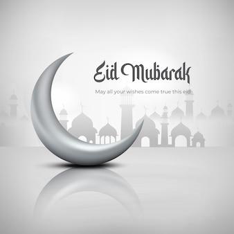 Eid mubarak greyscale creative vector design