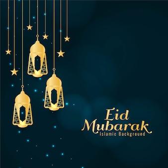 Eid mubarak hermosa islámica con linternas