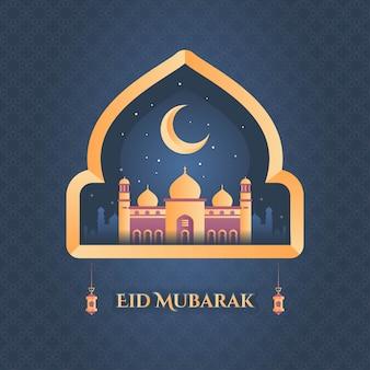 Eid mubarak con hermosa mezquita