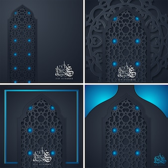 Eid mubarak hermoso conjunto de banners