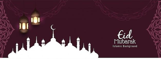 Eid mubarak hermoso diseño de banner islámico