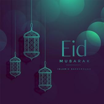 Eid mubarak hermoso fondo bokeh con lámparas colgantes