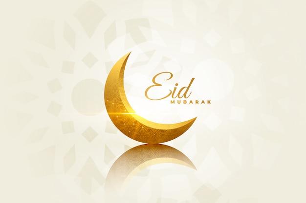 Eid mubarak hermoso saludo con luna decorativa