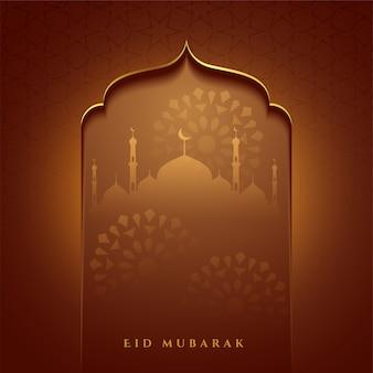 Eid mubarak islamic mosque gate desea diseño de tarjeta