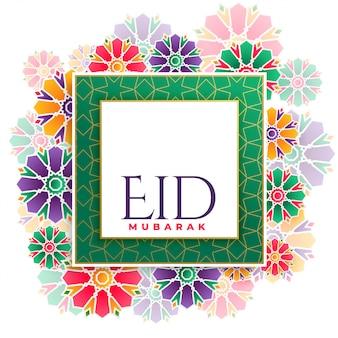 Eid mubarak islamico