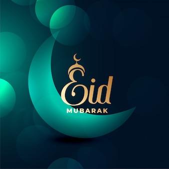 Eid mubarak luna con efecto de luz.