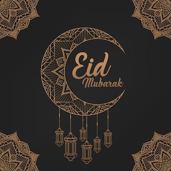 Eid mubarak y mandala golden arabesque