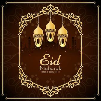 Eid mubarak con marco dorado y linternas.