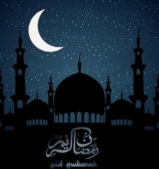Eid mubarak con mezquita en la noche día