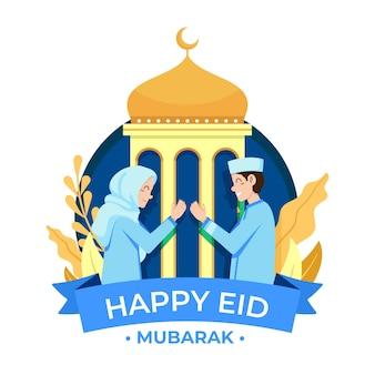 Eid mubarak personajes musulmanes rezando