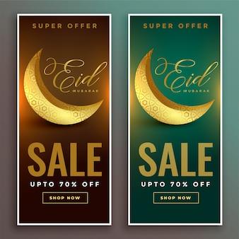 Eid mubarak plantilla de banners de venta de la luna de oro 3d