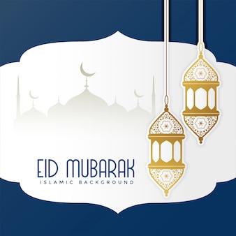 Eid mubarak preciosa tarjeta de felicitación