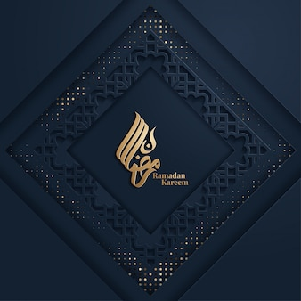 Eid mubarak ramadan ilustración