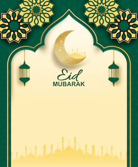 Eid mubarak, ramadán mubarak fondo. diseño con luna, linterna de oro sobre fondo dorado.
