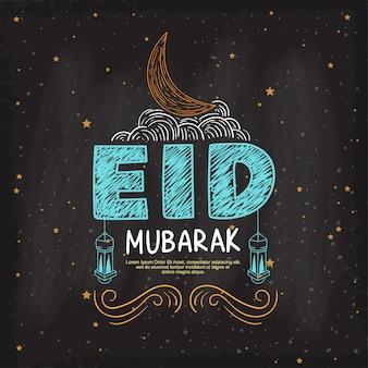 Eid mubarak saludando a mano hermosa letras dibujando en el fondo de la pizarra