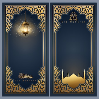 Eid mubarak saludo banner