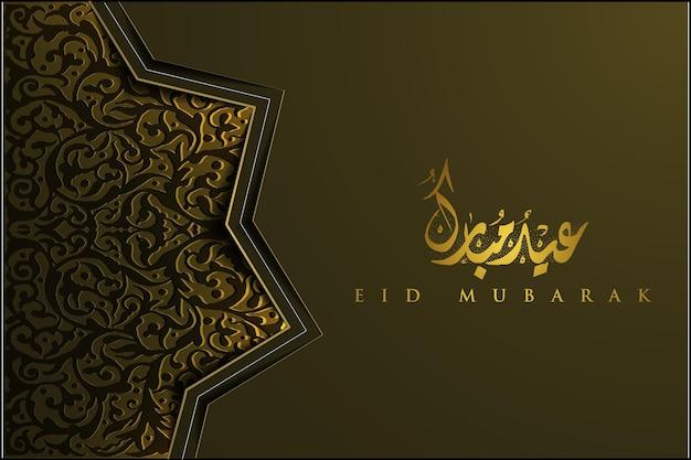 Eid mubarak saludo diseño de patrón floral islámico con caligrafía árabe