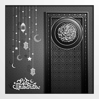 Eid mubarak saludo diseño de patrón islámico con media luna
