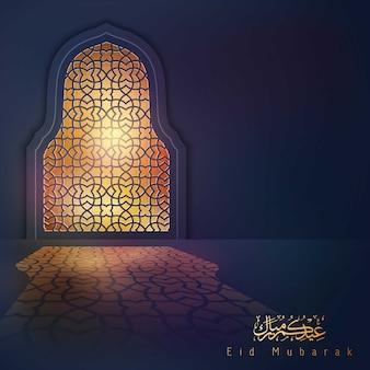Eid mubarak saludo fondo brillo patrón geométrico ventana