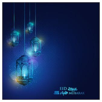 Eid mubarak saludo fondo de linternas árabes con caligrafía árabe