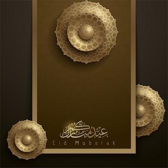 Eid mubarak saludo islámico hermoso