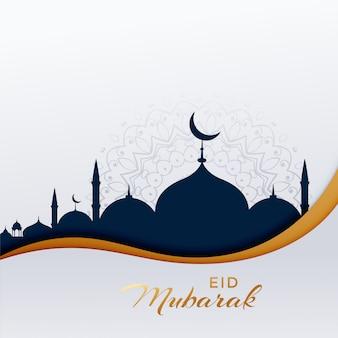 Eid mubarak saludo islamico con mezquita
