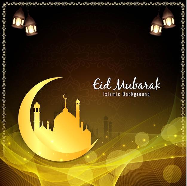 Eid mubarak, siluetas islámicas religiosas con fondo negro
