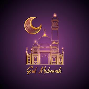 Eid mubarak tarjeta de celebración
