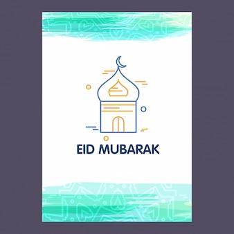 Eid mubarak vector de fondo