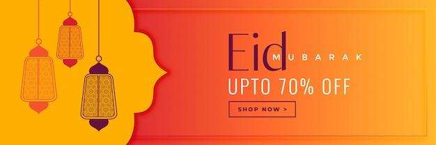 Eid mubarak venta banner naranja