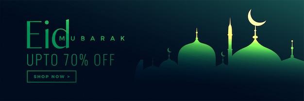 Eid mubarak venta y oferta de diseño de banner.
