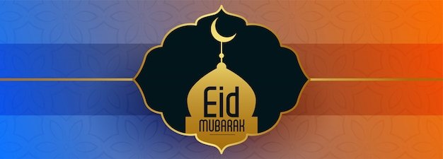 Eid mubark banner con mezquita dorada