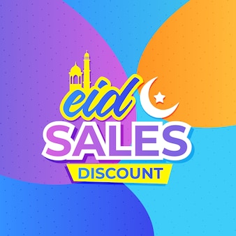 Eid oferta especial de venta web banner