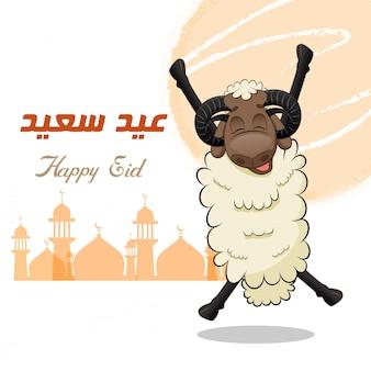 Eid ovejas saltando alegremente