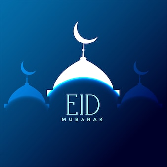Eid silueta de la mezquita de mubarak sobre fondo azul