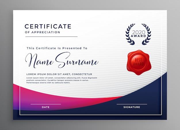 Ejemplo elegante del vector del diseño de la plantilla del certificado de la compañía