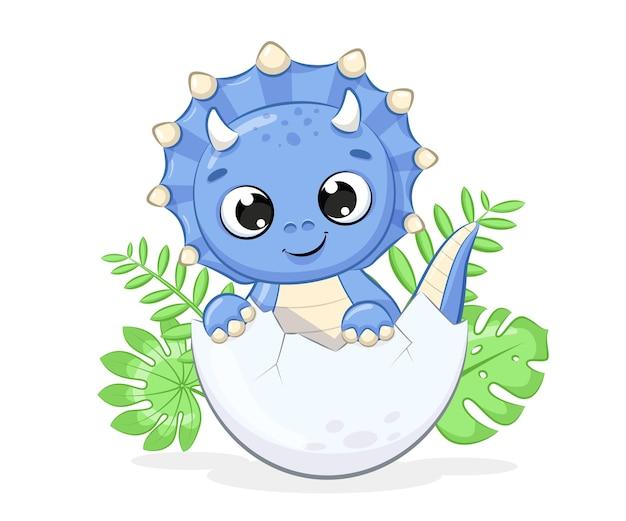 Ejemplo lindo del dinosaurio del bebé ilustración del vector para la impresión de la camiseta de la ropa de la moda de la invitación del partido de la tarjeta de felicitación de la ducha del bebé