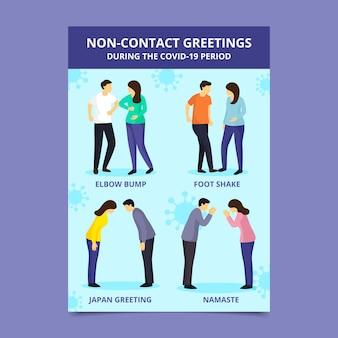 Ejemplo de saludos sin contacto