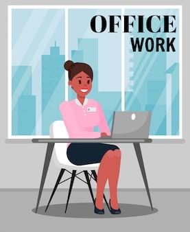 Ejemplo del vector del color del trabajo de oficina con el texto
