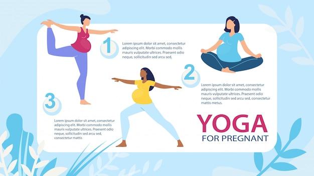 Ejercicios de yoga para embarazadas ilustración