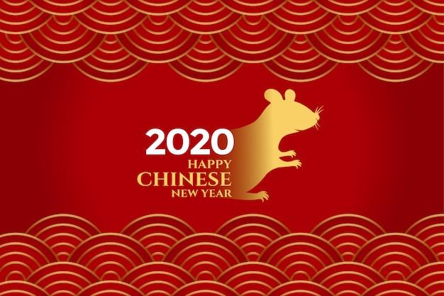Elegante año nuevo chino rojo de fondo rata