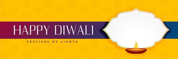 Elegante bandera amarilla diwali feliz con espacio de texto