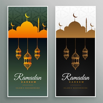 Elegante bandera del festival ramadan kareem islámico
