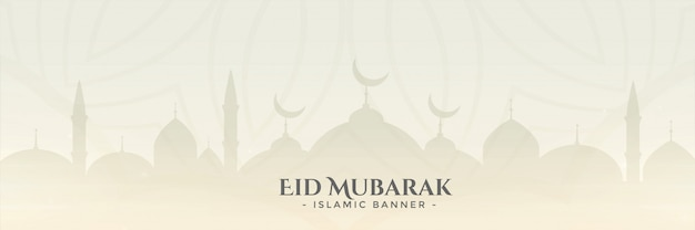 Elegante banner del festival eid mubarak.
