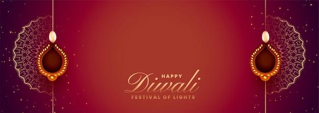 Elegante banner largo feliz diwali con espacio de texto