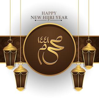 Elegante clásico de saludos islámico feliz nuevo año hijri