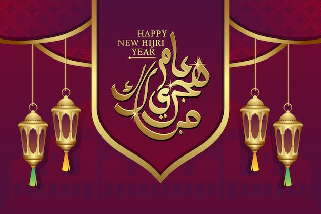 Elegante color dorado y rojo del feliz nuevo año hijri con linternas